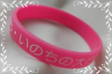 s-pinkband511.jpg