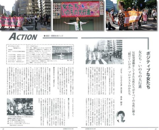page2014-0708.jpg